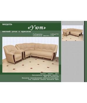 """Угловой диван + кресло """"Уют"""""""